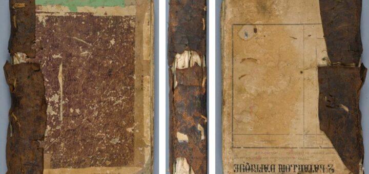 étude et conservation curative d'une reliure de « fortune » XIXe siècle d'un exemplaire du Ein Yaaqov du rabbi Jacob Ibn Habib